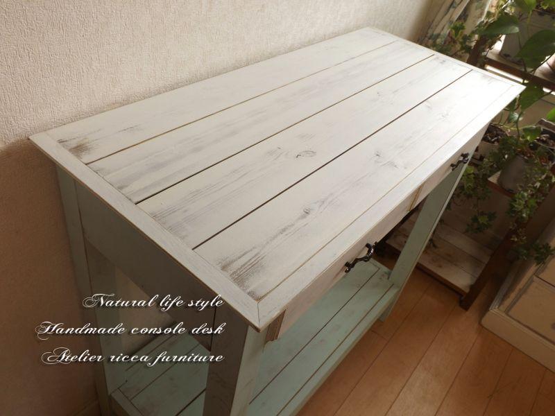 画像3: アンティーク風のコンソールテーブル*mint