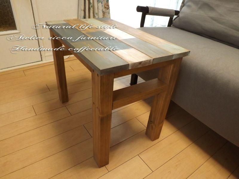 画像2: coffee table