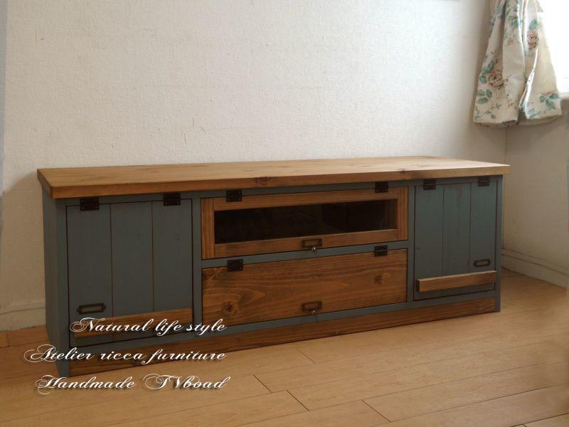 画像1: アンティーク風なブルーグレイのTVボード W120