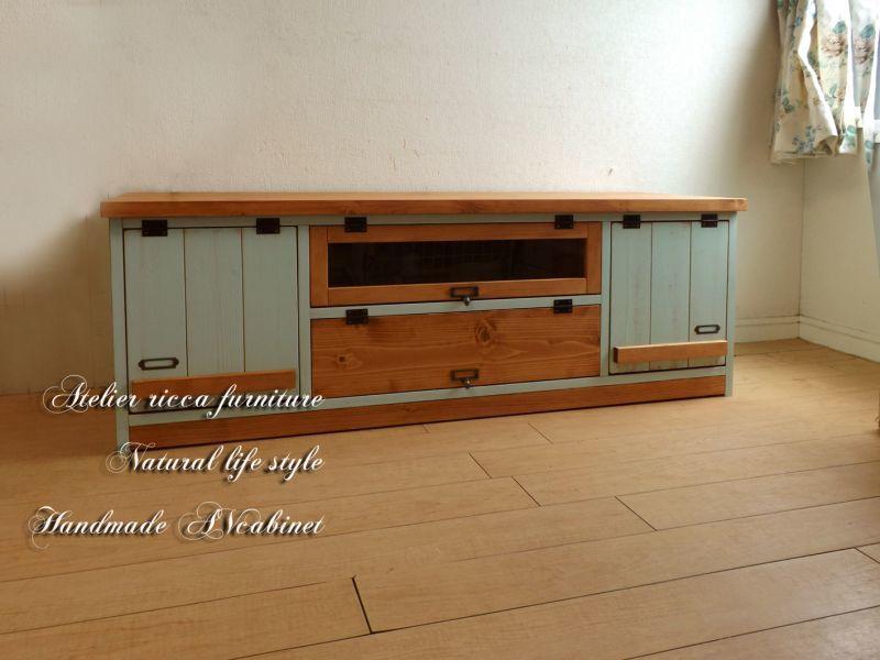 画像1: アンティーク風なミントグリーン」のTVボード W120